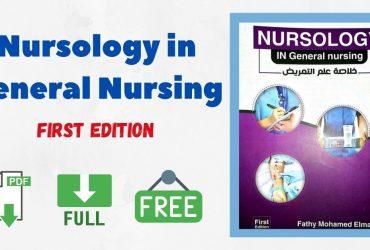 Nursology in General Nursing First Edition PDF